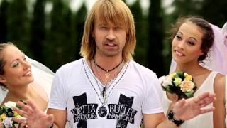 Олег Винник - Здравствуй невеста
