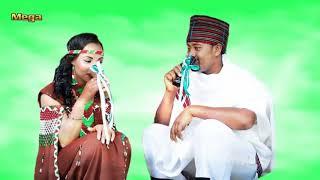 Adnan Mohammed - Hawii - Oromo Music