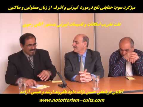 Round Table Talk No. 3, Liberty Camp Facilities Destruction by PMOI Cult