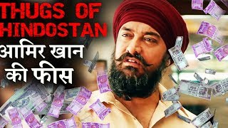 SHOCKING : Aamir khan's Fee for Thugs of Hindostan is just Amazing !