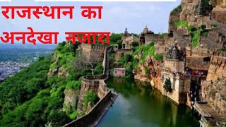 rajasthan fort ! rajasthan for…
