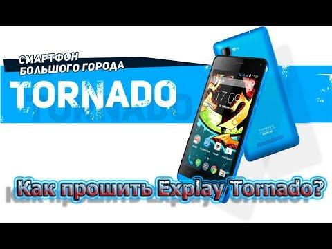 Прошивка Explay Tornado v1.02