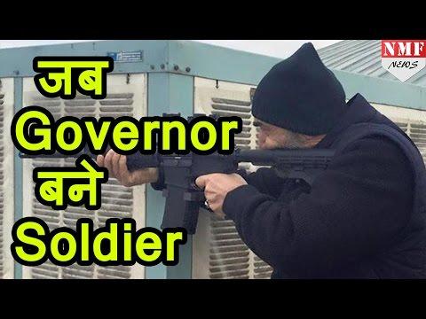 Indian consulate को बचाने के लिए Governor ने उठायी बंदूक
