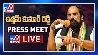Uttam Kumar Reddy Press Meet LIVE - TV9