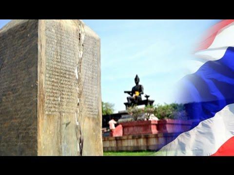 วันภาษาไทยแห่งชาติ เพราะภาษาไทยคือหัวใจของชาติ - Springnews