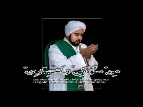 Habib Syech - Allahu Allahu Allah (Full Lirik)