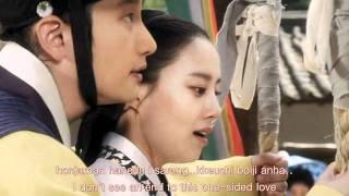 The Princess'  Man ~ I Love You Too(rom/eng sub)