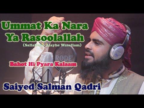 Ummat Ka Nara Ya Rasoolallah By Saiyed Salman Qadri ~ New Album 2017/18