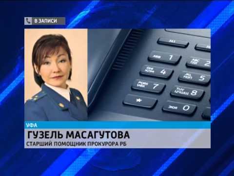 УЖХ Кировского района Уфы вернет жителям столицы деньги за уборку придомовой территории