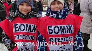 «Эстафета недостроев» - всероссийская акция обманутых дольщиков