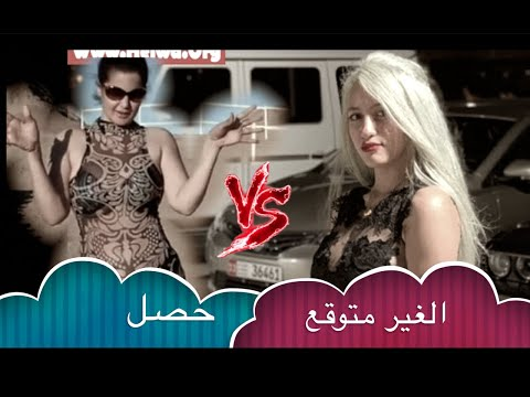 موده الادهم وسما المصري!!! ياصباح الفضيحه الحصري  ؟؟؟؟؟