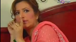 Aankh Bhara Asman Episode 105 By PTV