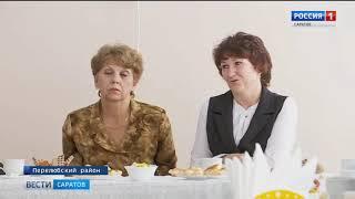 Вячеслав Володин посетил Перелюбскую школу им. М.М. Рудченко