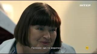 Нити судьбы 34 серия 2016