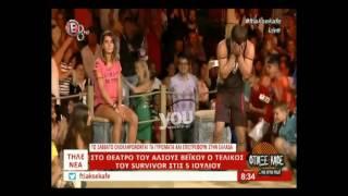 Youweekly.gr: Όλες οι πληροφορίες για τον τελικό του Survivor!