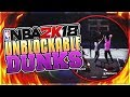Most Unblockable Dunk Packages in NBA2K18