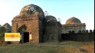 MTDC : Maharashtra Unlimited | Ahmednagar Tourism
