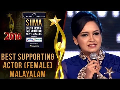 Siima 2016 Best Supporting Actor (Female) Malayalam | Lena - Ennu Ninte Moideen Movie