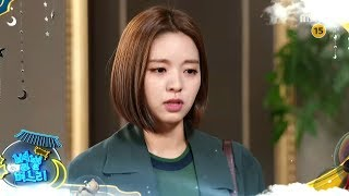 [Preview 따끈 예고] 20171031 All Kinds of Daughters-in-law 별별 며느리 - EP.91-92