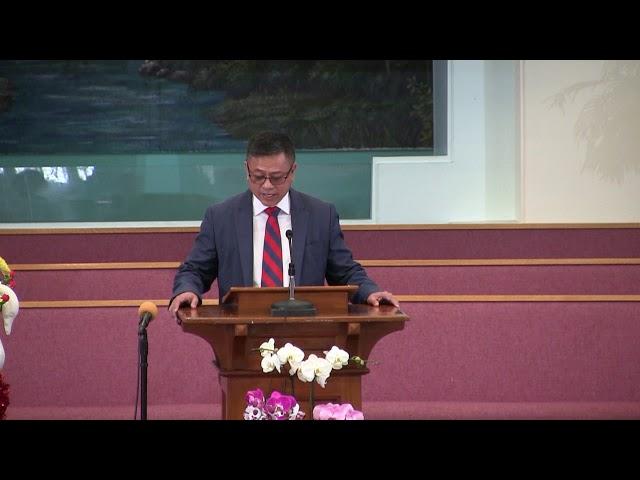 Eugene Tito - Renewal of Vows Sabbath, Feb. 16, 2019