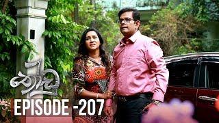 Thoodu | Episode 207 - (2019-12-03) | ITN Thumbnail