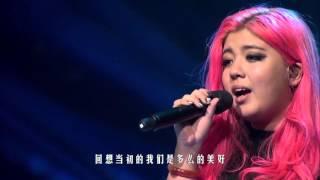 张惠妹爱徒 刘雅婷用ROCK诠释音乐态度踢馆歌曲串烧 — 我是歌手第四季谁来踢馆