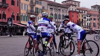 augnerplus Rad Bike