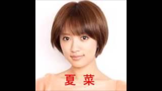 夏菜 natsuna 夏菜 検索動画 28