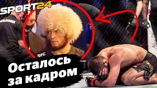 Хабиб – Гэтжи, ЭТО НЕ ПОКАЗЫВАЛИ ПО ТВ / ЗАКРЫТЫЙ UFC 254 глазами ЗРИТЕЛЯ | Островлог #6