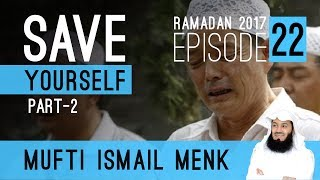 Ramadan 2017 - Save Yourself Part 2 Episode 22 Mufti Ismail Menk