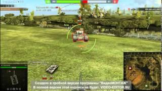Как пробить танк 5 уровня Великобритании АТ2 в лоб.(Есть несколько способов пробить ат2 в лоб три из них я покажу в этом видео на танках Т67 и СУ85Б....., 2014-11-09T20:34:49.000Z)
