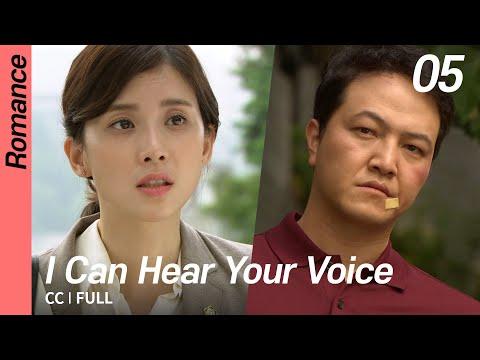 [CC/FULL] I Can Hear Your Voice EP05 | 너의 목소리가 들려