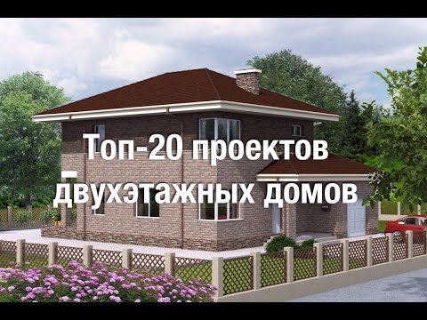 Проекты двухэтажных домов RuPlans. Топ -20