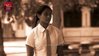Mansala - මංසල | Episode -06 | 2018-08-12 | Rupavahini TeleDrama Thumbnail