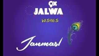 Jalwa wishes Happy Janmashtami