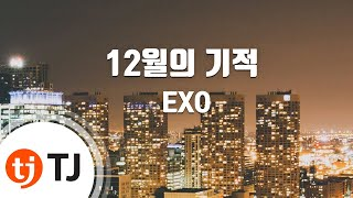 Miracles In December 12월의 기적_EXO 엑소_TJ노래방 (Karaoke/lyrics/romanization/KOREAN)