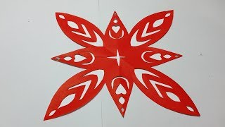 How To Make Easy Simple Paper Cutting Designspaper Cuttingpapercraft