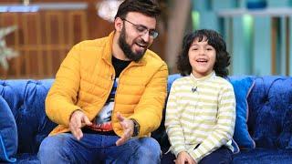 تحدي الاذاعي احمد يونس وابنه في معكم منى الشاذلي