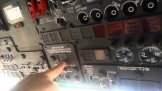 Отработка порядка запуска Ми-8Т