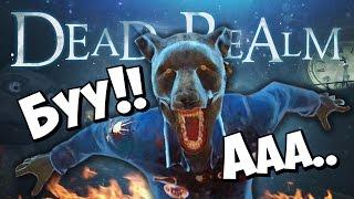 Dead Realm - Жуткие прятки!