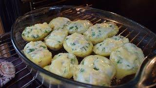 Запеченный картофель в духовке с сыром моцарелла!