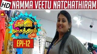 Namma Veetu Natchathiram | Kalaignar TV Show