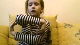 Видео урок стап пипл