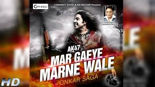 onkar saga  ak 47 1984 un censored latest punjabi song 2016 full hd video