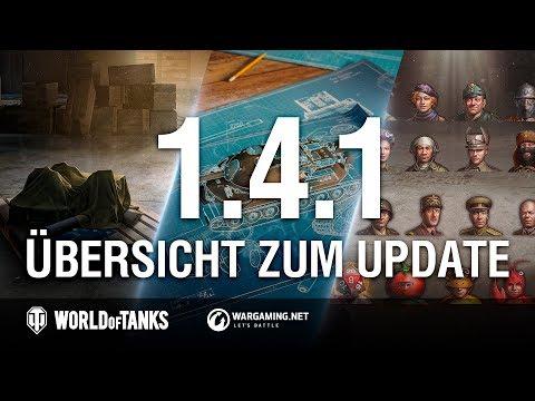 Übersicht zum Update 1.4.1 [World of Tanks Deutsch] thumbnail