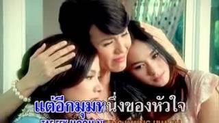 Look Mai Lark See OST