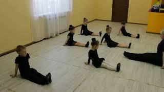 Видео-урок (II-семестр: май 2018г.) - филиал Мыс, Детская Шоу-хореография, гр.3-6