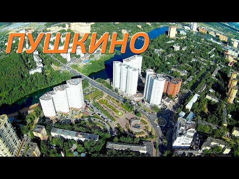 Полёт над Пушкино на скоростном квадрокоптере