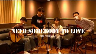 [피다라이브] 정준희 (호원대 보컬) Ady Suleiman -Need Somebody To Love l Cover