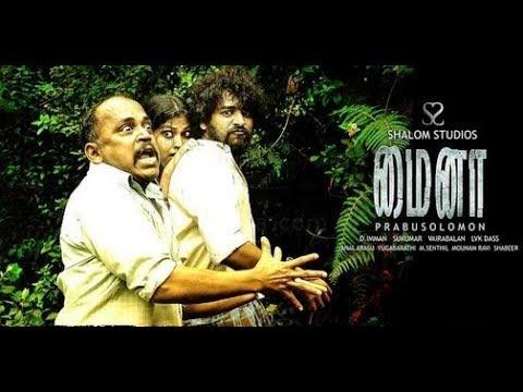 Mynaa Full Movie HD | மைனா | Amala Paul | Prabu Solomon | Critically Acclaimed | National Award